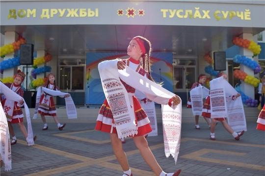Фестиваль национальных культур «Радуга дружбы» объединил таланты Чувашии