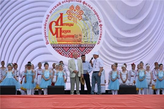 Шупашкарта ачасен «Легендăсем. Юмахсем. Халапсем» фольклор фестивалĕ иртрĕ