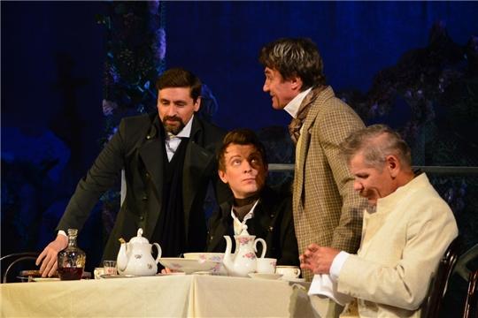 В Русском драматическом театре Чувашии состоялась премьера «Отцы и дети»