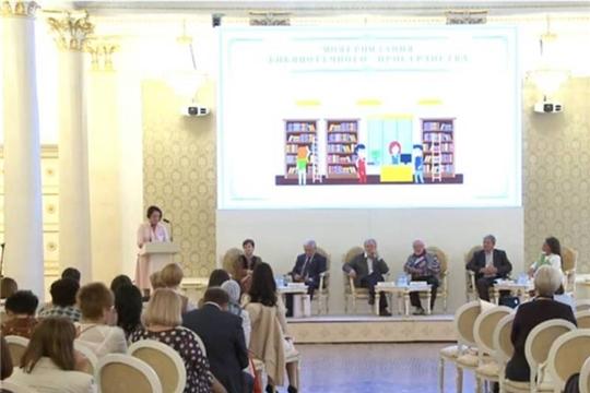 Специалисты Чувашской республиканской детско-юношеской библиотеки приняли участие в Межрегиональной научно-практической конференции