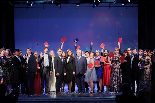 103 выпускника Чувашского государственного института культуры и искусств удостоены уникальной премии вуза «Араскал»