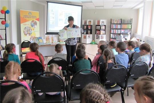 В Чувашской республиканской детско-юношеской библиотеке состоялось литературное путешествие по книгам Светланы Гордеевой