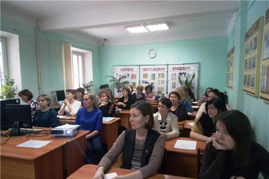 В Государственном историческом архиве Чувашской Республики состоялись публичные обсуждения правоприменительной практики в сфере архивного дела