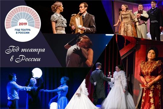 В Русском драматическом театре завершился  театральный сезон