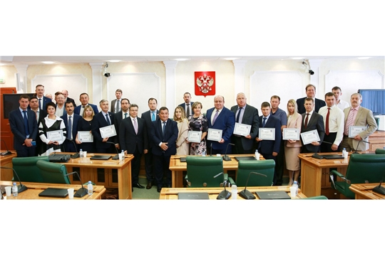 Самых надежных потребителей электроэнергии Чувашии наградили в Совете Федерации