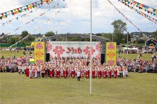 В Республике Татарстан состоялся Всероссийский праздник чувашской культуры «Уяв»