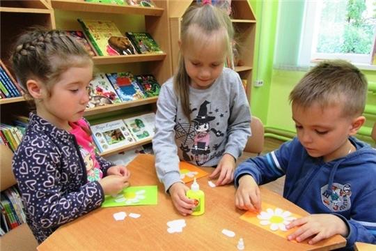 В Чувашской республиканской детско-юношеской библиотеке прошли мероприятия, посвященные Всероссийскому дню семьи, любви и верности