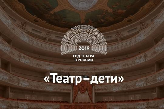 Продолжаются республиканские отборочные туры детских всероссийских конкурсов, посвященных Году театра
