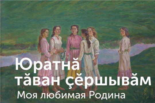 В Чувашском государственном художественном музее открывается выставка, посвященная 80-летию со дня рождения Николая Енилина