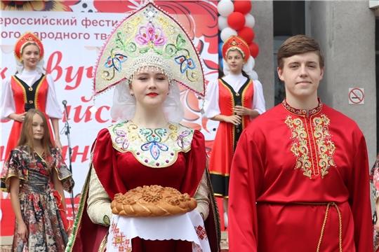 Состоялся Всероссийский фестиваль русского народного творчества «Звучи, российская глубинка!»