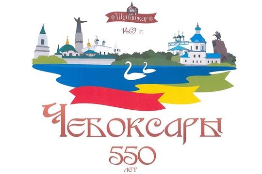 В Национальной библиотеке состоялось открытие книжной выставки «Шупашкар–550–Чебоксары»