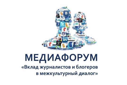 Всероссийский конкурс интернет-постов «В ТЕМЕ!» открывает серию мероприятий масштабного форума молодых журналистов и блогеров