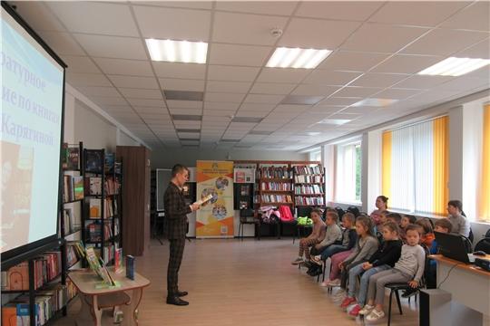 В детско-юношеской библиотеке продолжается летняя читательская акция «Лету книга – верный друг!»