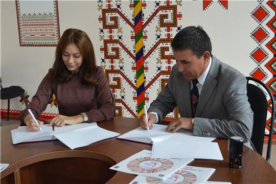 Состоялось подписание Договора между Чувашским государственным институтом культуры и искусств и Чувашской национально-культурной автономией Санкт-Петербурга