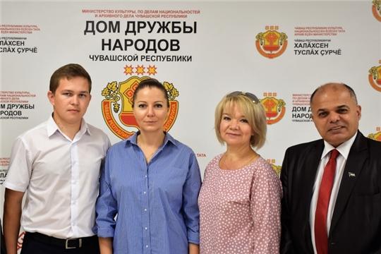 Учителей родного языка в Чувашии поздравила заместитель руководителя ФАДН России Анна Котова