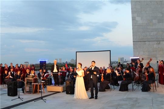 Состоялся киноконцерт, посвященный Дню Государственного флага Российской Федерации