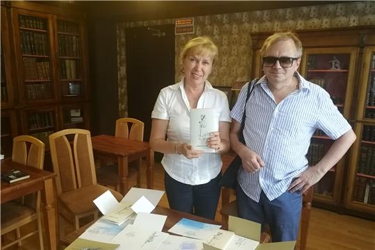 Накануне дня рождения Геннадия Айги Национальная библиотека получила уникальный подарок