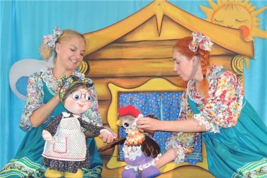В Чебоксарах продолжаются театральные фестивали «Карусель сказок» и «Одинаковыми быть нам необязательно»