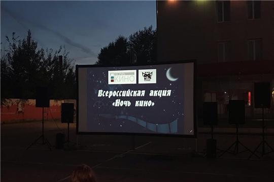 24 августа в Чувашской Республике состоялась акция «Ночь кино»