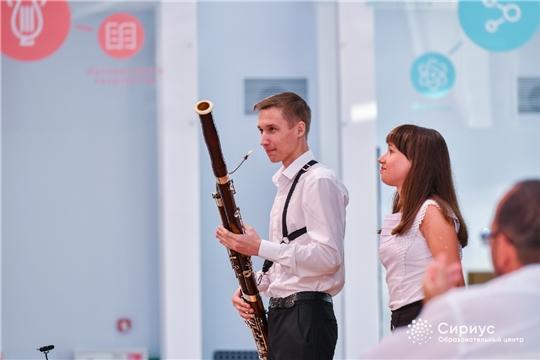 Студент Чебоксарского музыкального училища им. Ф.П. Павлова прошёл обучение в образовательном центре «Сириус»