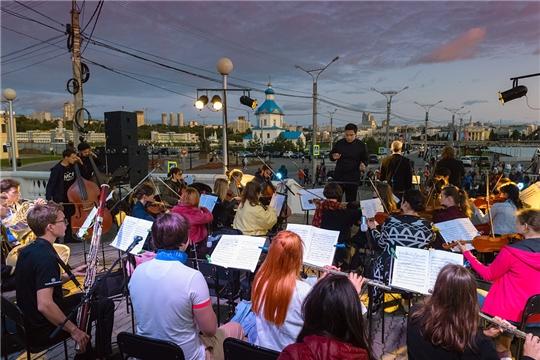 В Чебоксарах прошел Всероссийский фестиваль классической музыки под открытым небом «Берег классики»