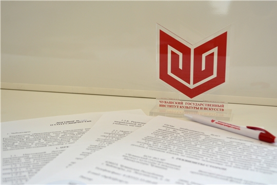 Заключен Договор о сотрудничестве между Чувашским государственным институтом культуры и искусств и Венгеро-российским культурно-просветительским фондом «Dialogorum»
