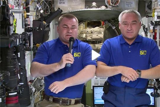Поздравление с 90-летием великого уроженца Чувашии Андрияна Николаева пришло из космоса