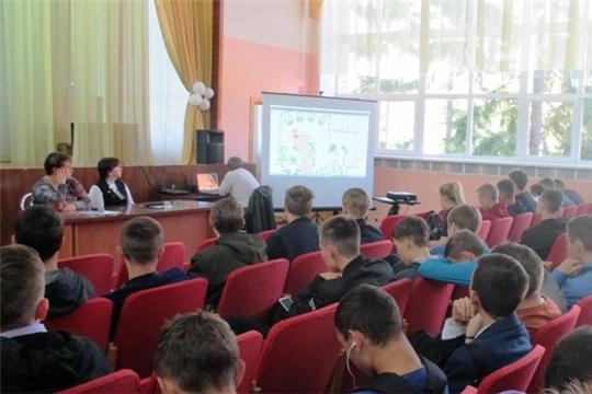Чувашской республиканской детско-юношеской библиотекой организована акция-призыв «Не начинай, не пробуй, не рискуй!»