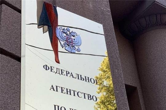 Начался прием заявок на конкурс лидеров общественных объединений в сфере госнацполитики России