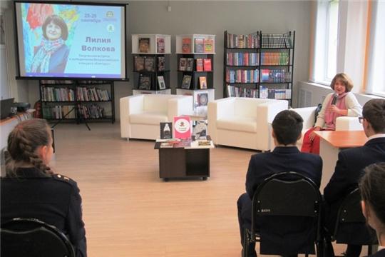 Состоялась встреча с представителями Всероссийского литературного конкурса «Книгуру»