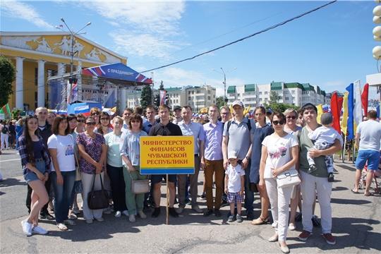 Минфин Чувашии принял участие в торжественном мероприятии, посвященном Дню России