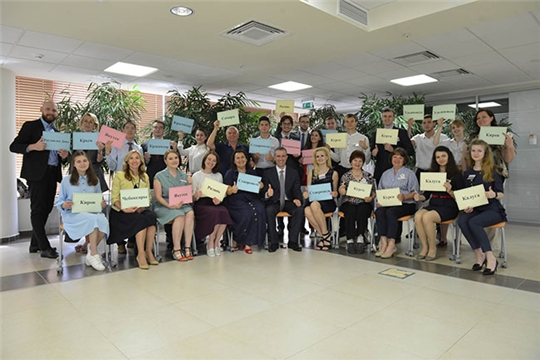 Проект Чувашии впервые представлен на Всероссийском конгрессе волонтеров финансового просвещения