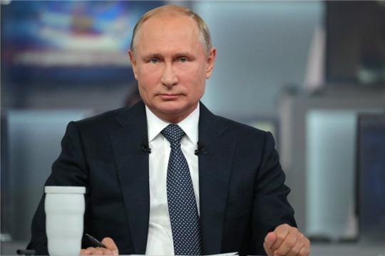 «Прямая линия» с Президентом России Владимиром Путиным будет транслироваться в прямом эфире