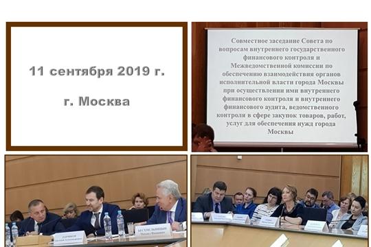 Министр финансов Светлана Енилина приняла участие в заседании Совета по вопросам внутреннего госфинконтроля