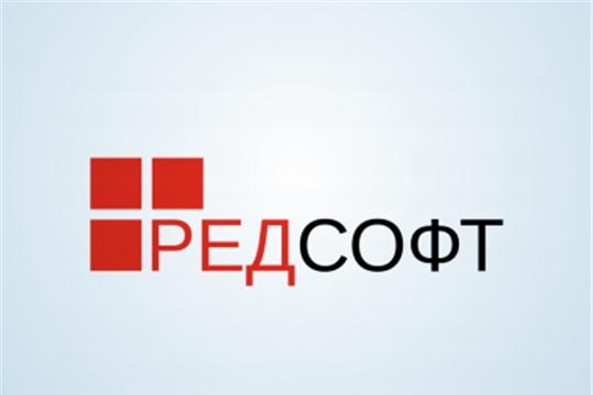 Компании «Кейсистемс» и «РЕД СОФТ» подтвердили полноценную и бесперебойную работу программного обеспечения «Бюджет-СМАРТ Про» на операционной системе РЕД ОС