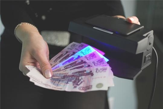 Банк России приглашает кассиров розничных сетей повысить уровень знаний в области определения подлинности денежных знаков