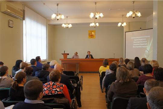 Семинар-совещания по вопросам ведения бюджетного (бухгалтерского) учета и составления бюджетной (бухгалтерской) отчетности