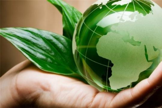 Торжественное мероприятие, посвященное Дню эколога (ЮТВ)