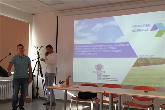 Филиал АО «Управление отходами» стал партнером образовательного и просветительского проекта «Лекторий на Волге»