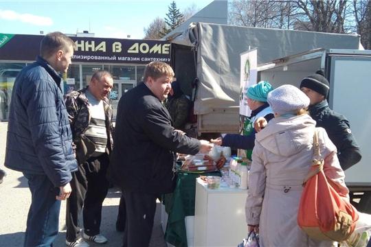 20 апреля в Чебоксарах открылся месячник реализации сельхозпродукции «Весна – 2019»