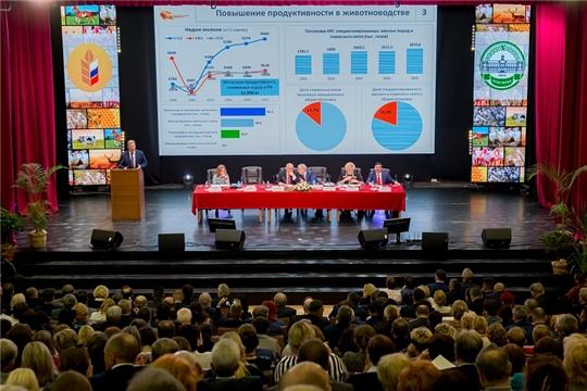 В Москве открылся I Всероссийский съезд селекционеров в области животноводства