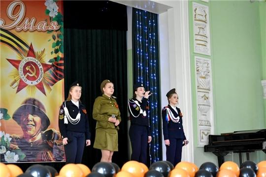 День Победы: студенты Чувашской ГСХА поздравили ветеранов академии праздничным концертом