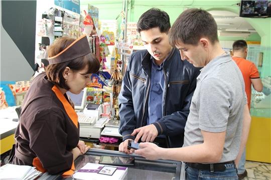 В Цивильском райпо реализован пилотный проект по внедрению цифрового сервиса Coop Pay