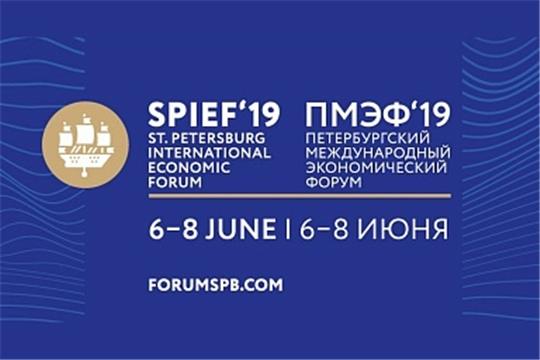 На ПМЭФ-2019 Минсельхоз проведет сессию «Made in. Важность репутации страны на мировом продовольственном рынке»