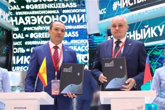 ПМЭФ-2019: Чувашская Республика развивает сотрудничество с Кузбассом