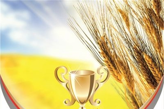 Три сельскохозяйственных предприятия Красночетайского района в числе 100 лучших хозяйств республики