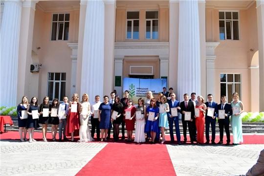Выпускникам Чувашской ГСХА 2019 года вручили дипломы