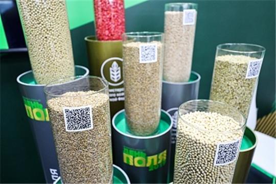 Минсельхоз России разработал прототип системы прослеживаемости семян