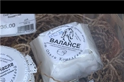 2019.08.13.Лучший сыр в Чувашии