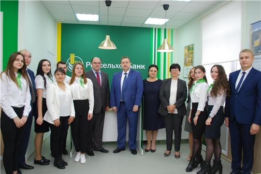 В сельскохозяйственной академии открылась специализированная учебная аудитория «Учебный банк»